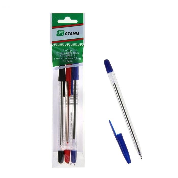 """Набор шариковых ручек """"Стамм 115"""", 3 цвета, узел 0.7 мм, на масляной основе"""